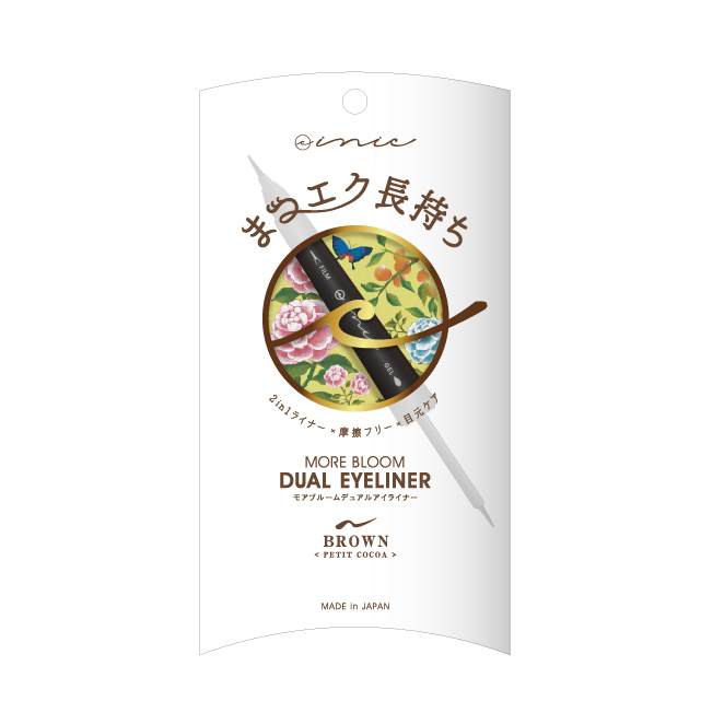 MORE BLOOM DUAL EYELINER #PETIT COCOA - 画像2