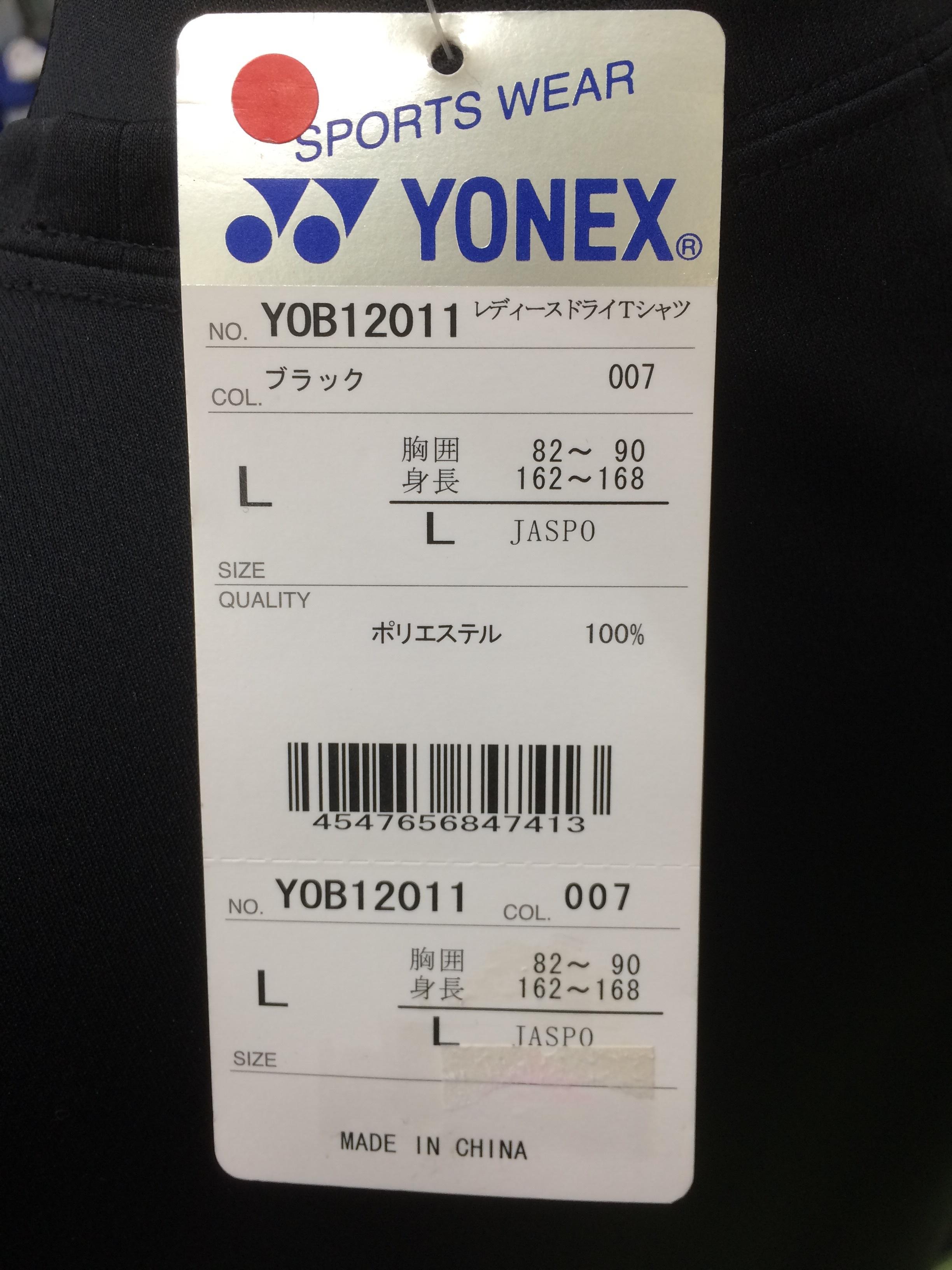 ヨネックス レディースドライTシャツ YOB12011 - 画像3