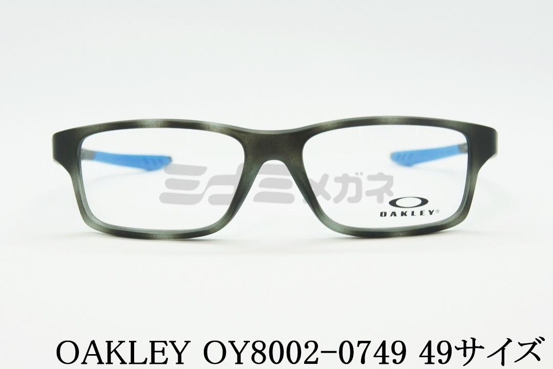 【正規品】OAKLEY(オークリー)OY8002-0749  CROSSLINK XS クロスリンクXS 49サイズ
