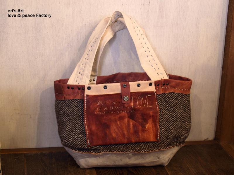 ウールと革のバッグ bag-092