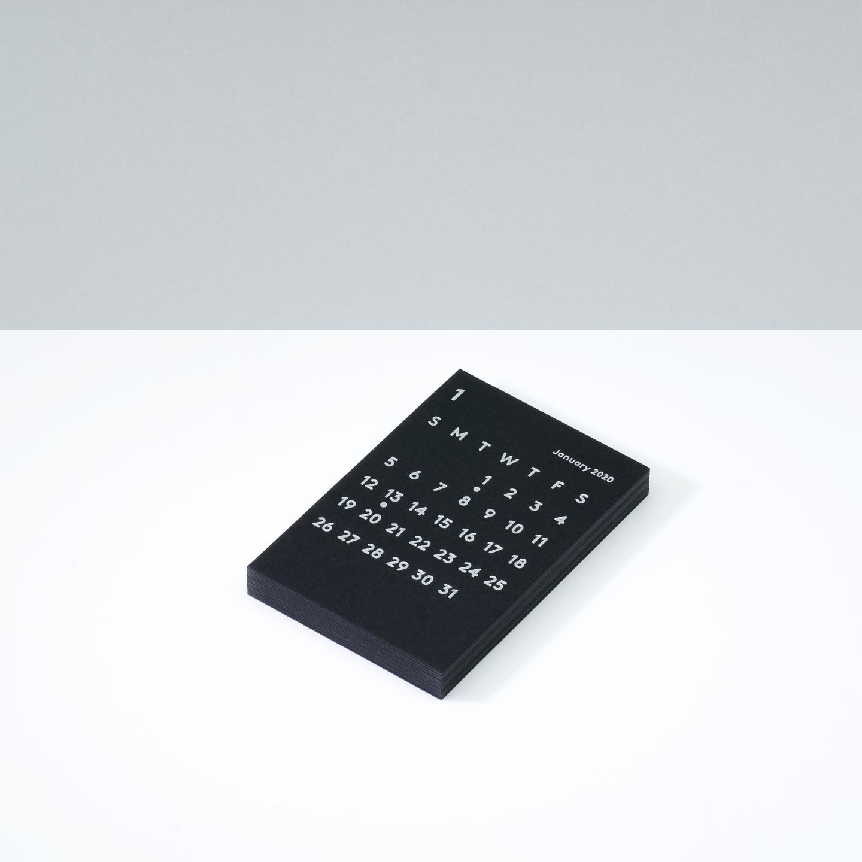 'CLARA' Calendar Refill 2020 Black