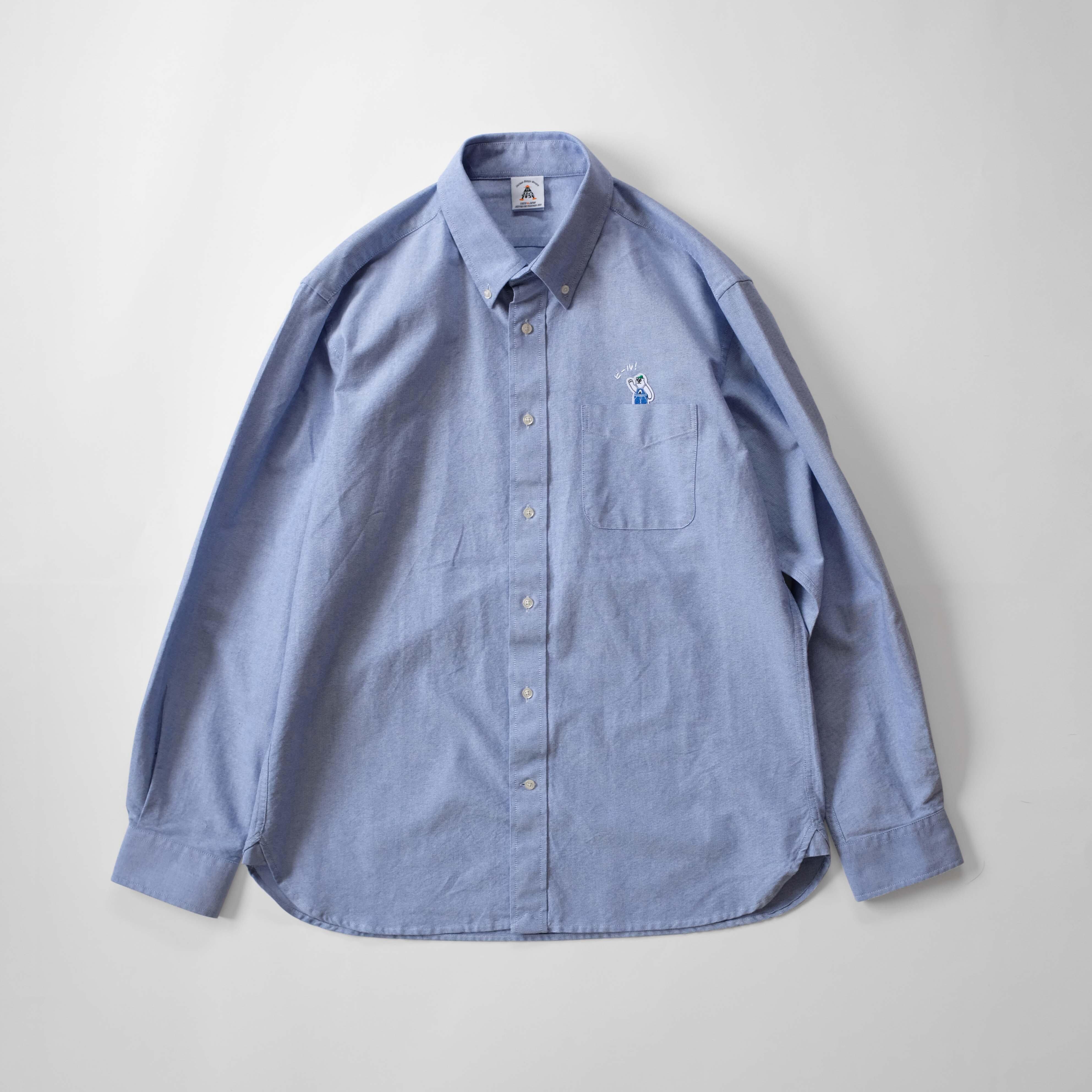 """""""Toriaezu"""" B.D. Shirts"""