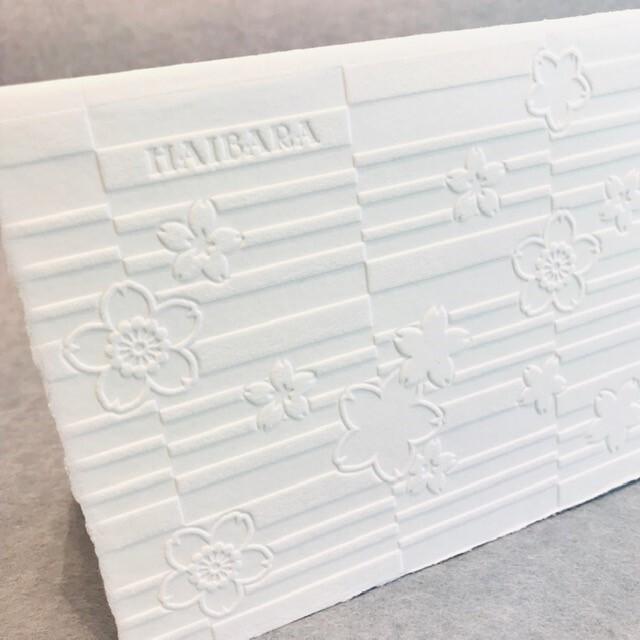 グリーティングカード 浮彫和紙
