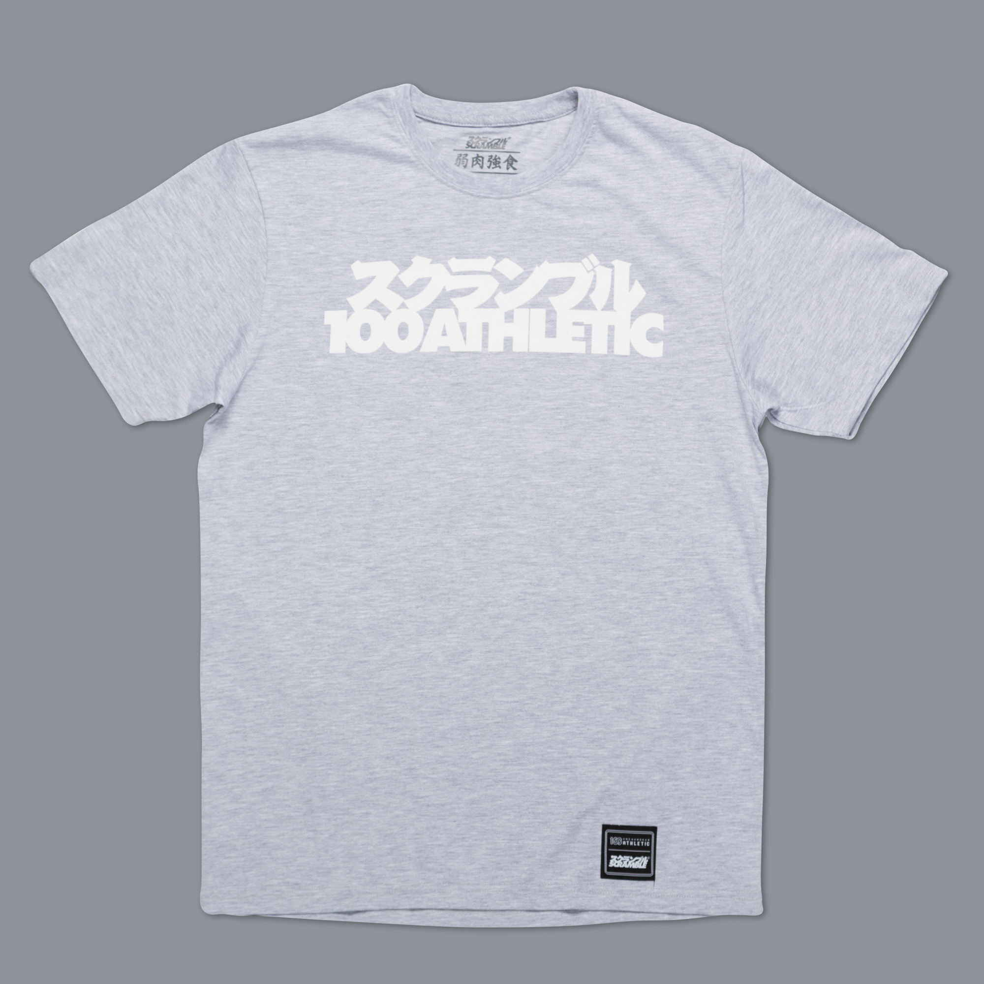 SCRAMBLE X 100ATHLETIC TEE – GREY