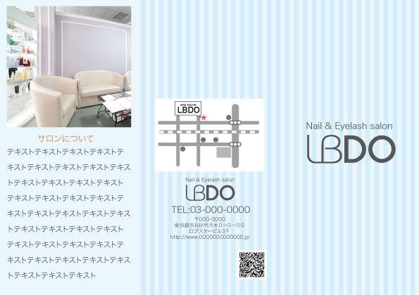 【FL002BL】3つ折りリーフレット ストライプ ブルー 500枚