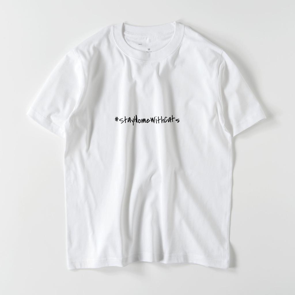 #StayHomeWithCats Tシャツ