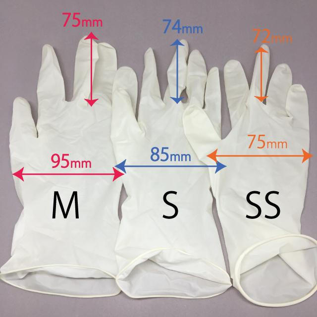 素手感覚!作業しやすいゴム手袋【あなたにぴったりサイズが見つかります!】パウダーフリー - 画像4