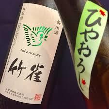 竹雀 純米酒 ひやおろし 720ml