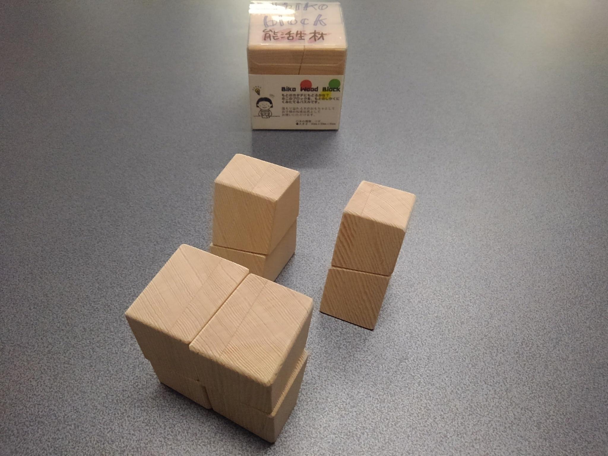 Bikoblock(ビコーブロック) - 画像4