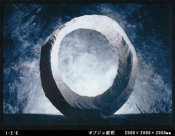 オブジェ原形(2000×2000×2000㎜)1-2-E