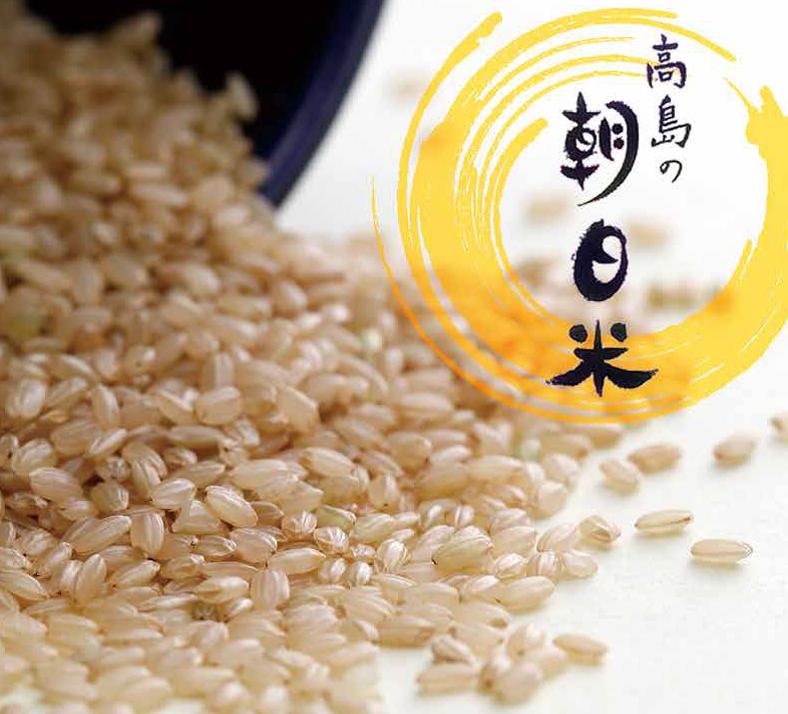 <9月末まで13%OFF>令和元年度産 高島の朝日米 玄米 5kg