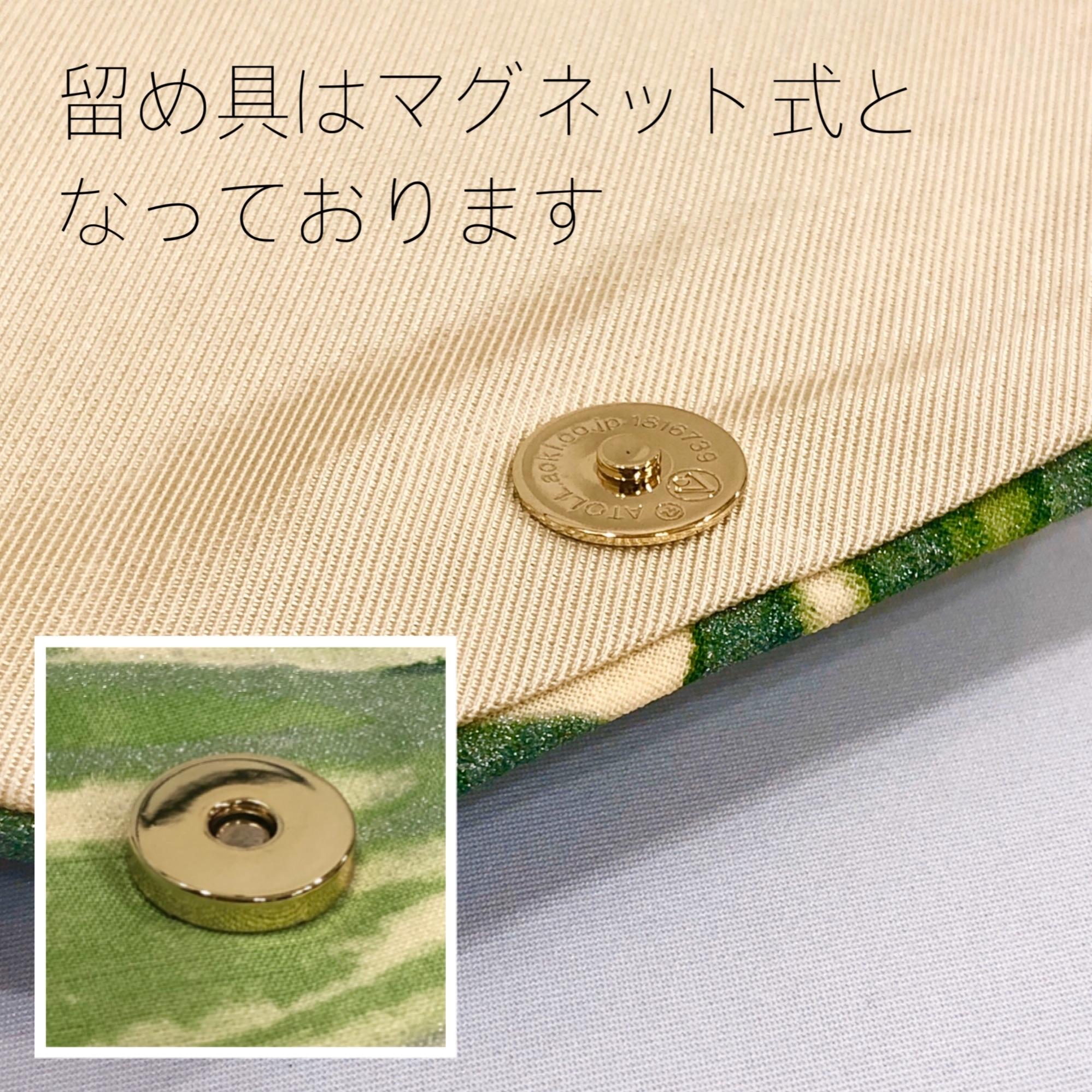 【限定品】数寄屋袋(西陣織・八達暈錦柄/No.2)
