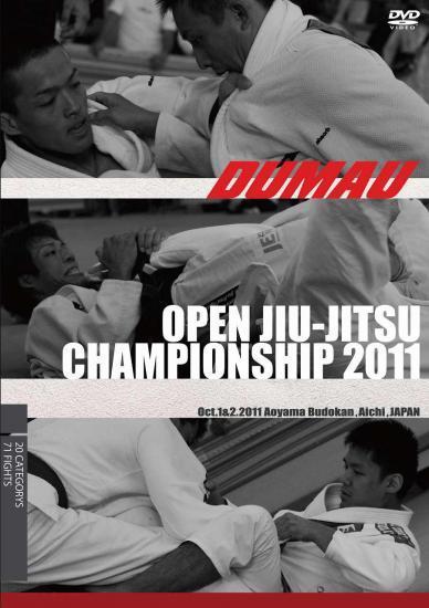 DUMAU OPEN JIU-JITSU CHAMPIONSHIP 2011