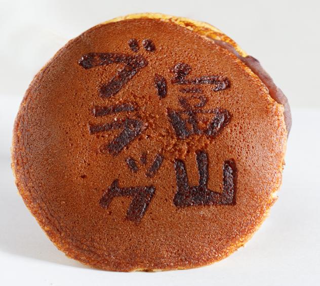 富山ブラックどらやき(3個入)