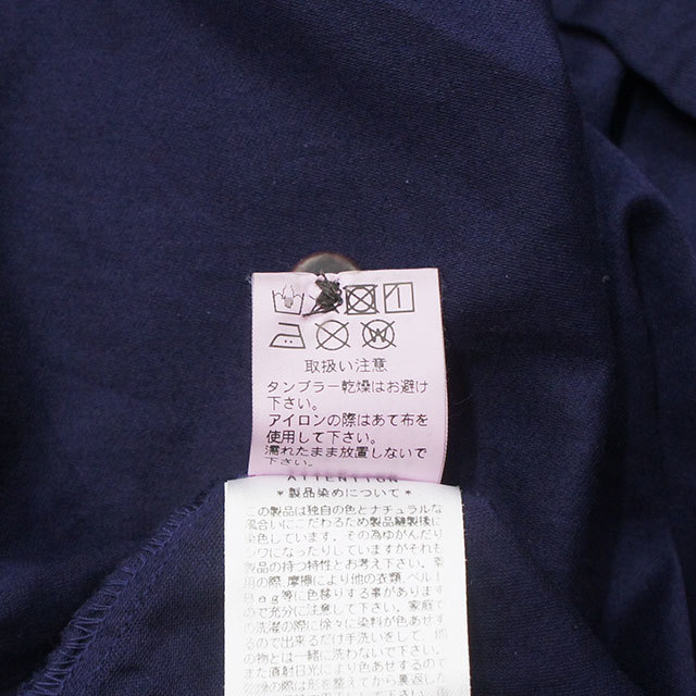 prit プリット 7分袖ギャザーブラウス レディース ブラウス スモック 7分袖 通販 SALE セール 【返品交換不可】 (品番81925)
