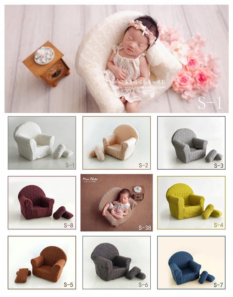 新生児用ソファーセット