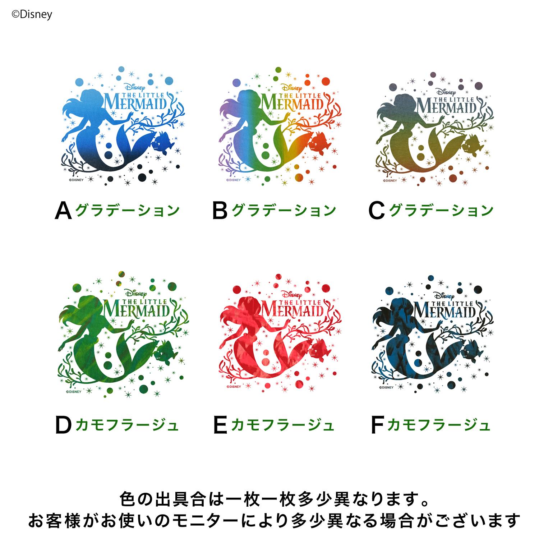【ディズニー】リトル・マーメイド Tee