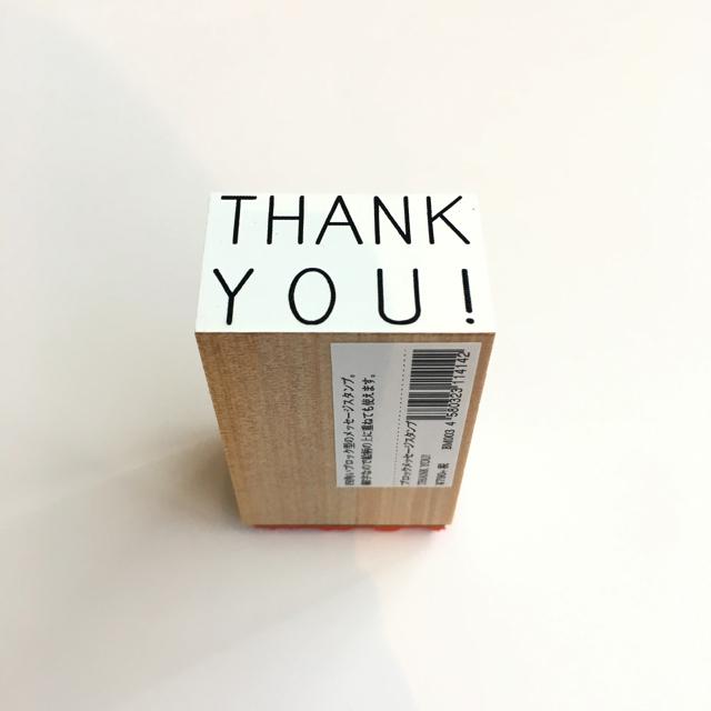ブロックメッセージスタンプ THANK YOU!