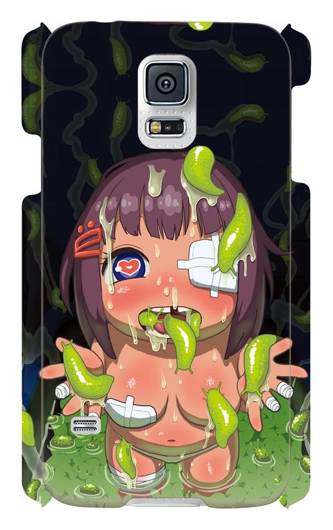 (Galaxy S5 SC-04F/SCL23)すごきも[マイルド]