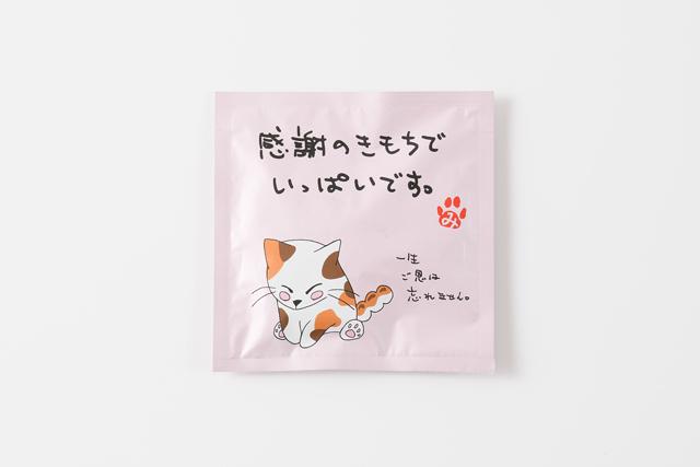 テ・マニス『感謝の気持ちでいっぱいです。』ティーバッグ(2g×3P入り)×1袋