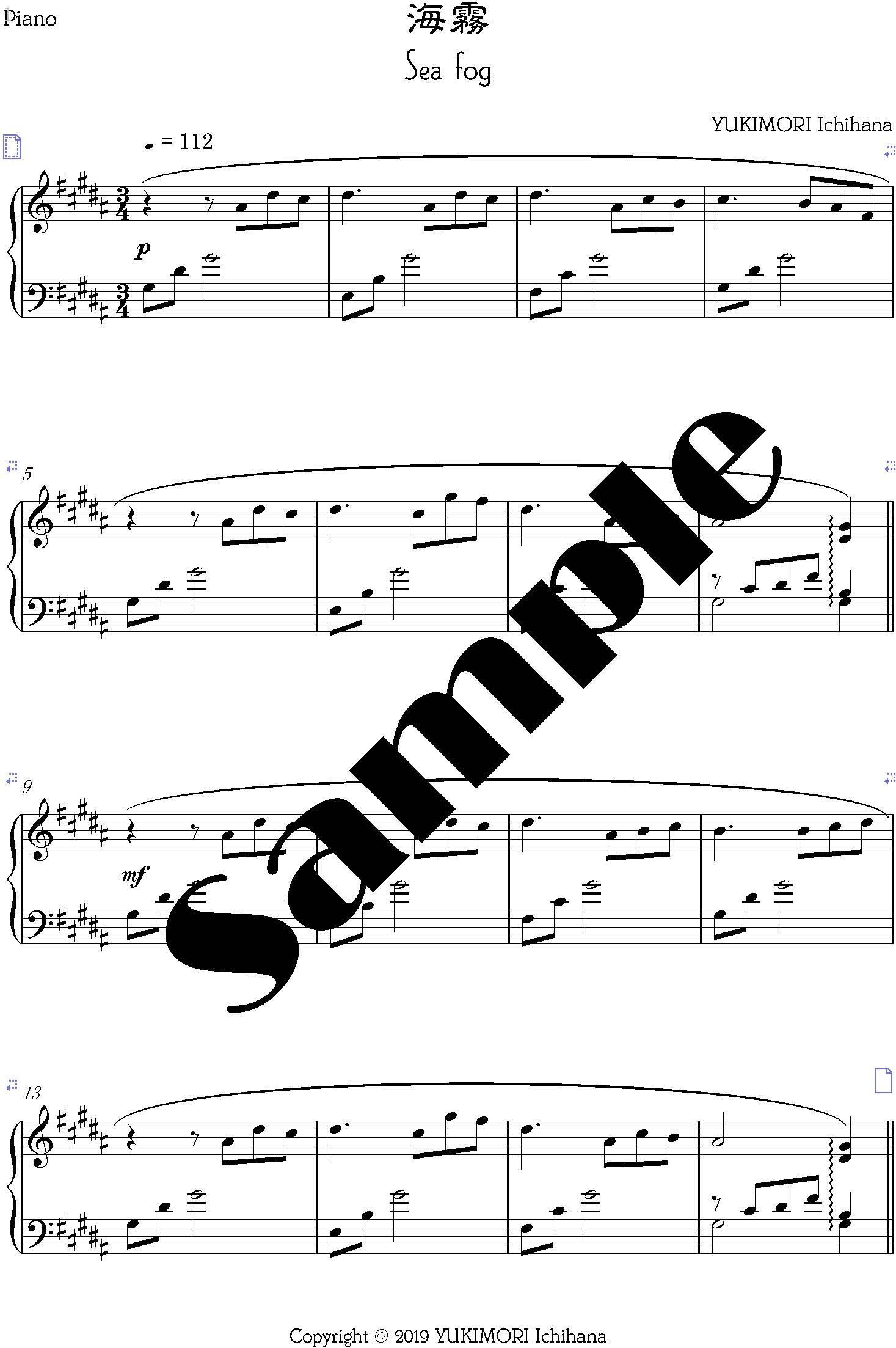 海霧 ピアノ 製本楽譜