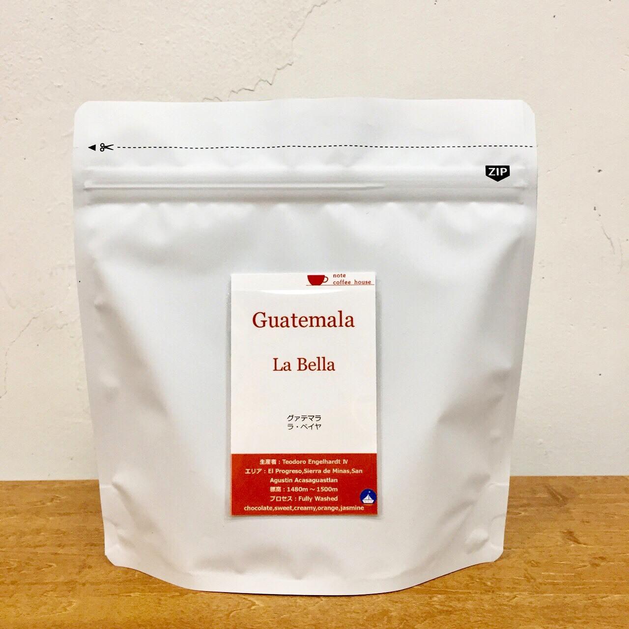 【200g】グァテマラ ラ・ベイヤ【Guatemla la bella】