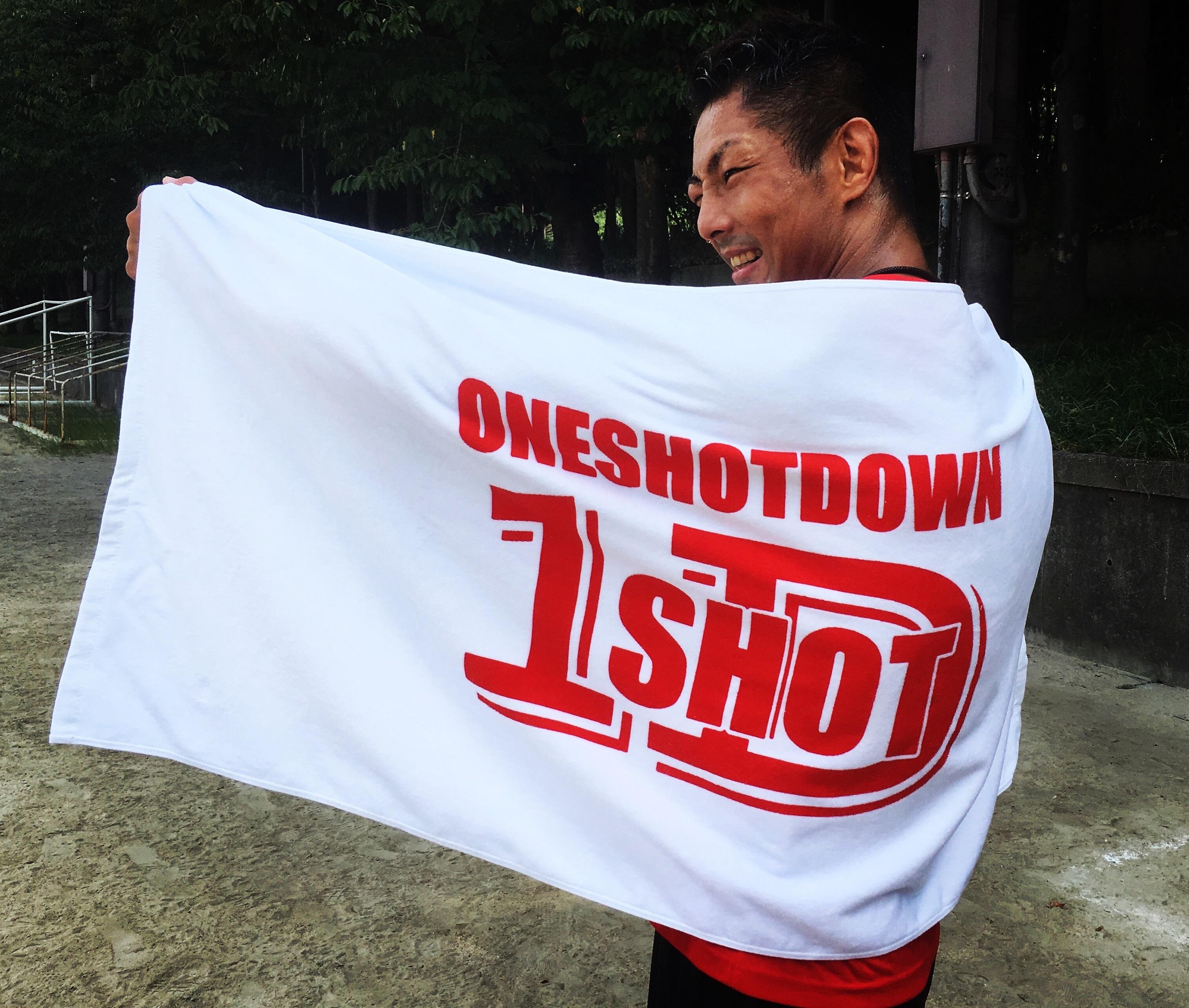 ONESHOTDOWN バスタオル - 画像1