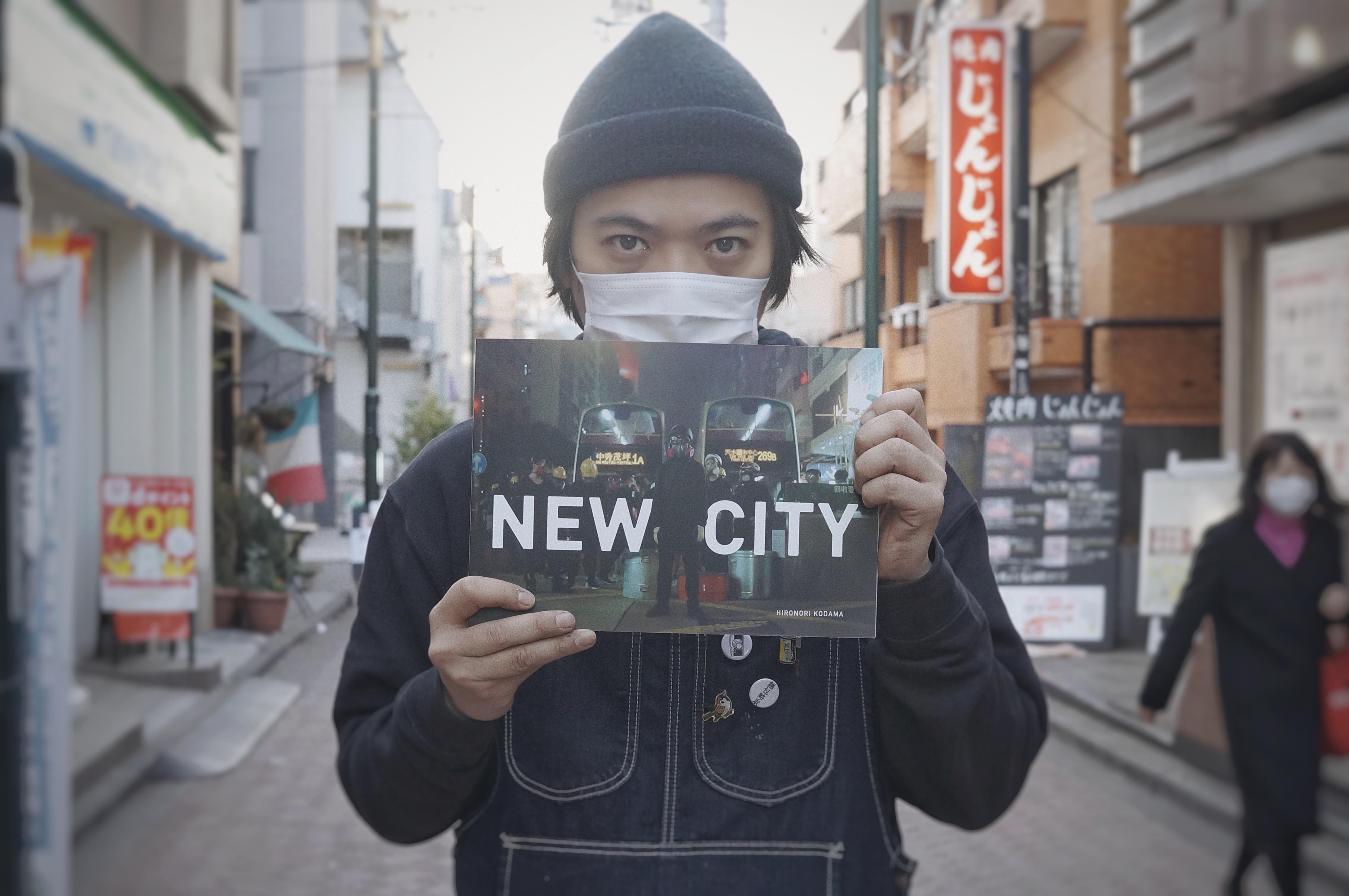 写真集「NEW CITY」/ Photo Album