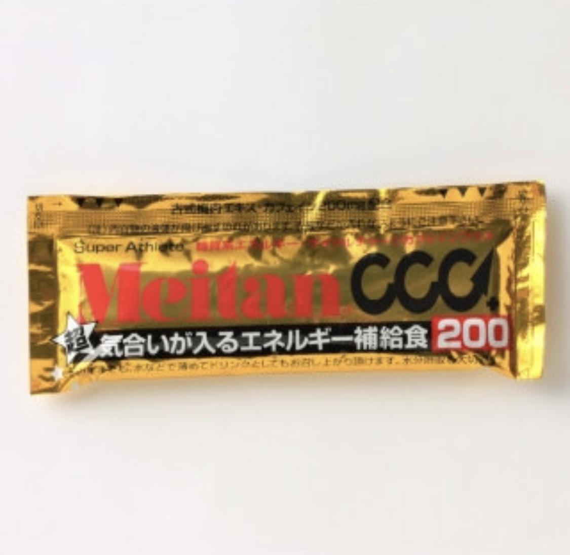 メイタン ゴールド(カフェイン入り)