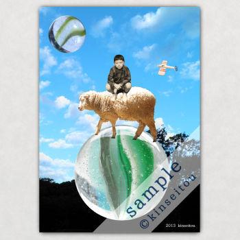 A4ポスター - 晴れた日の散歩 - 金星灯百貨店