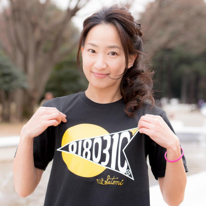 【残り僅か】T-Shirts Birthday Size-L