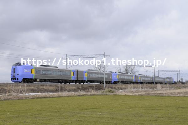 キハ261系と空_DSC5903