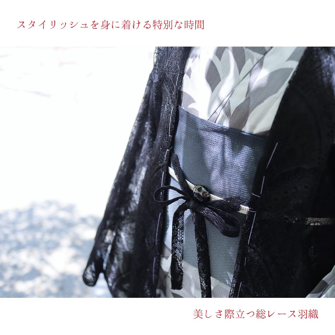 【レース羽織】日本製 総レース羽織 ブラック