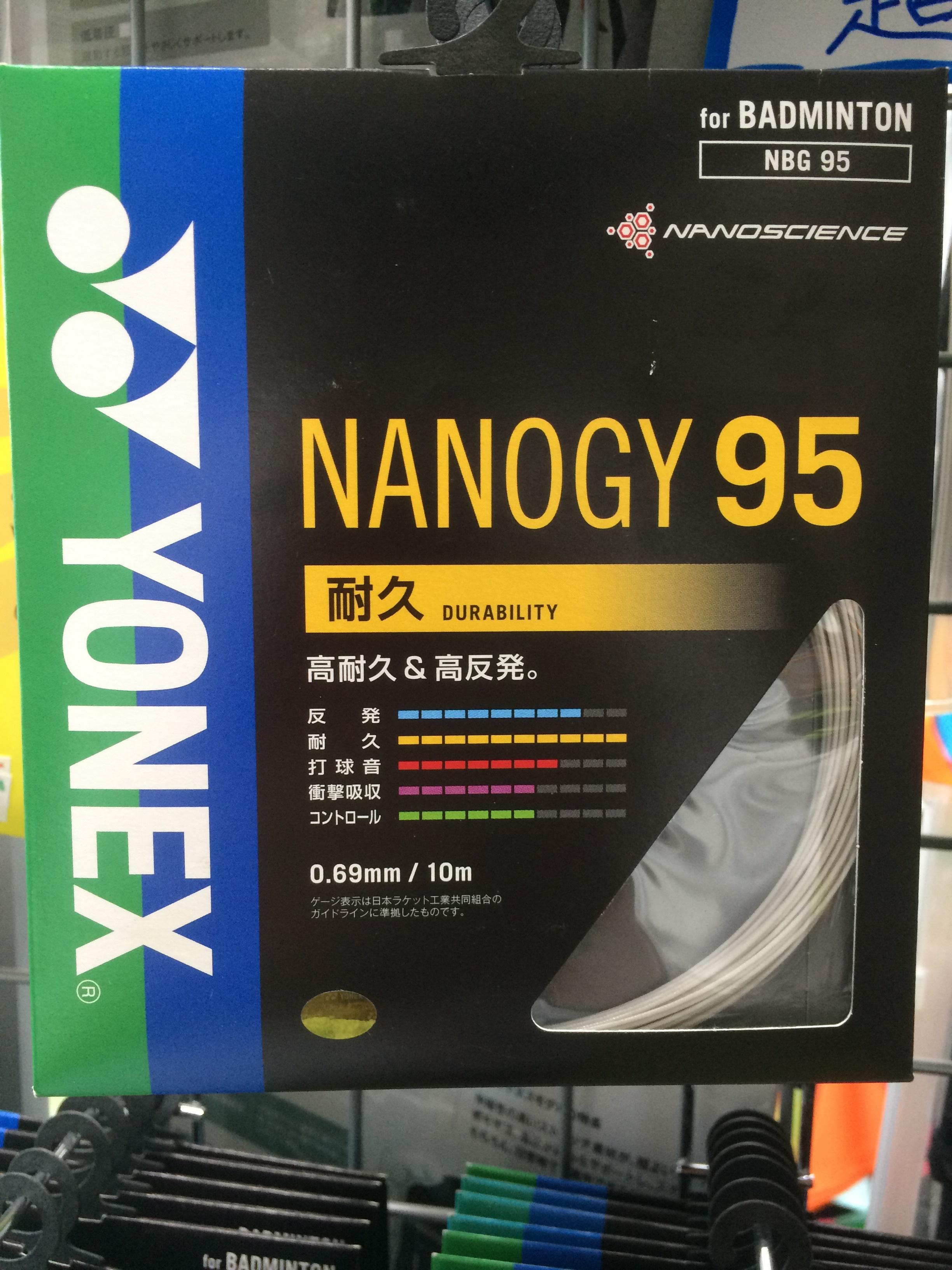 ヨネックス NANOGY95  - 画像1
