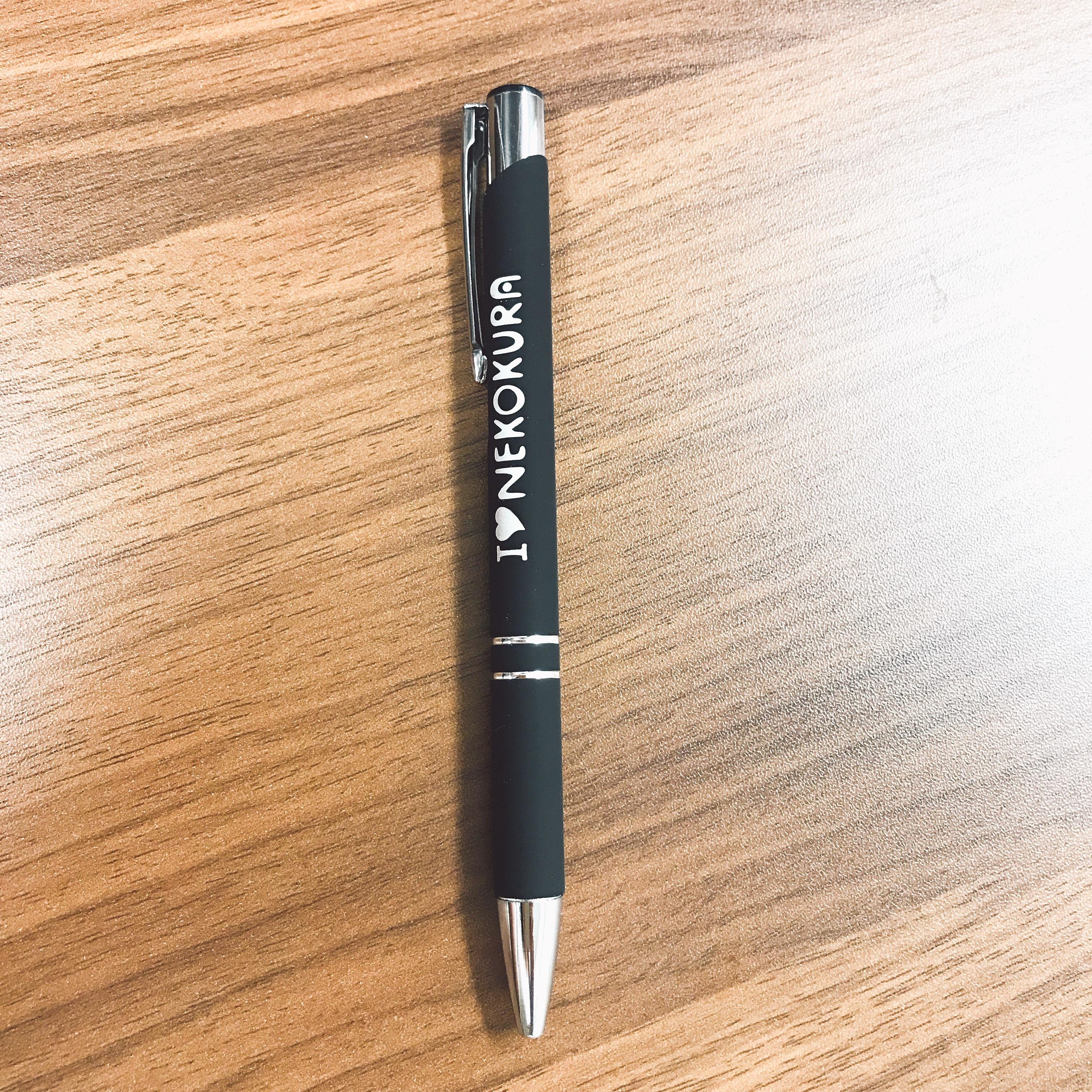 NEKOKURAボールペン