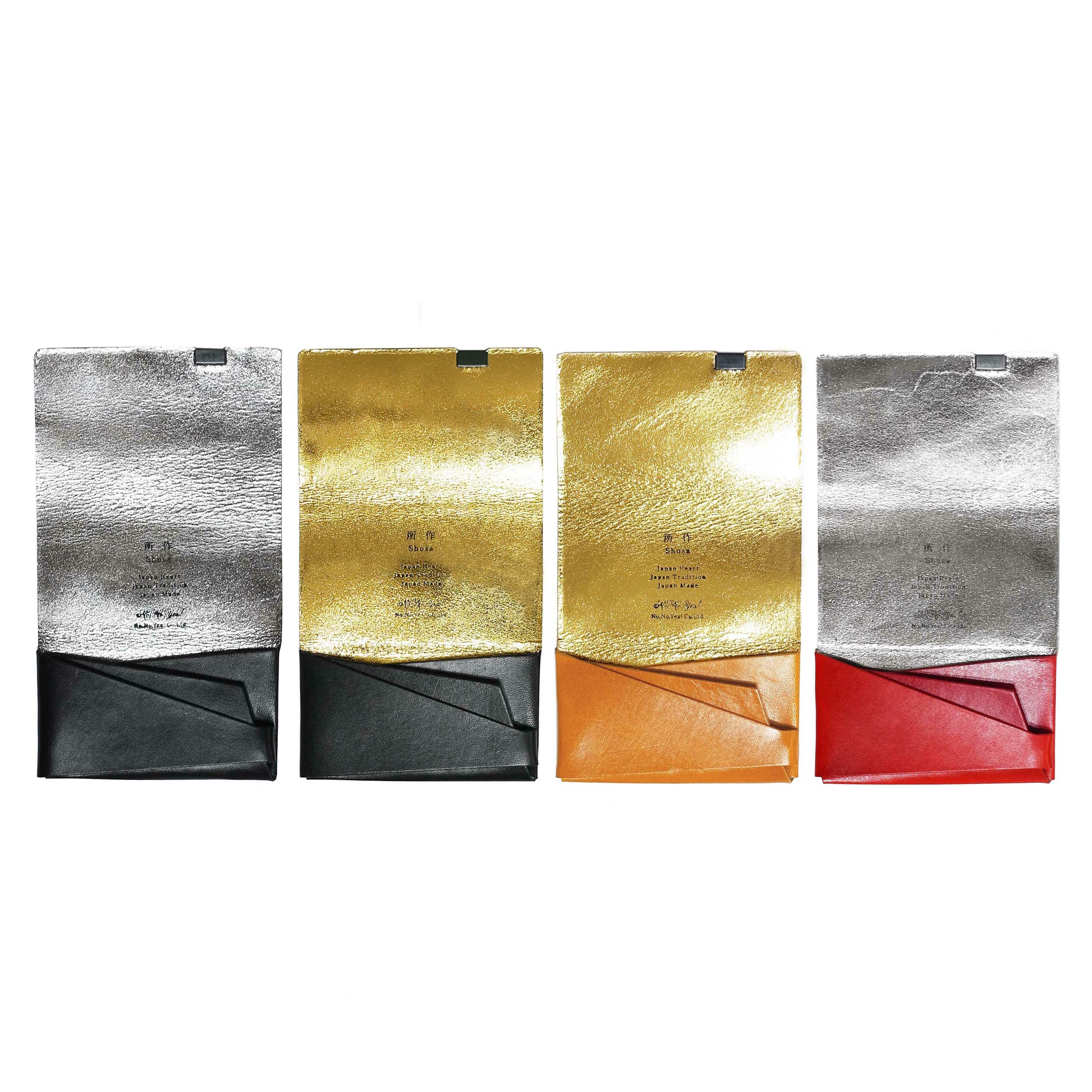 ボレロシリーズ -カードケース-