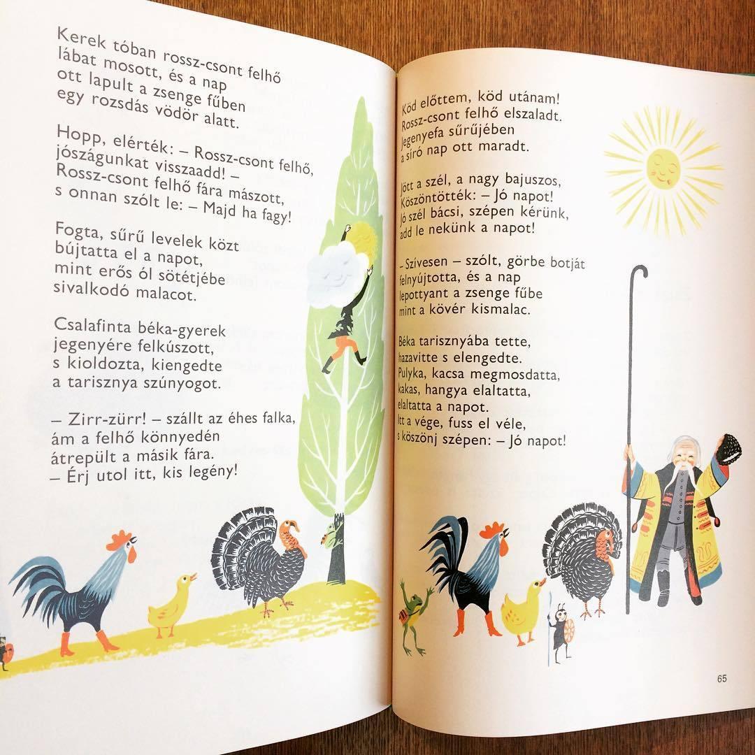 ルカーチ・カトー絵本「Gogos Gunar Gedeon/Varga Katalin、K. Lukats Kato」 - 画像3
