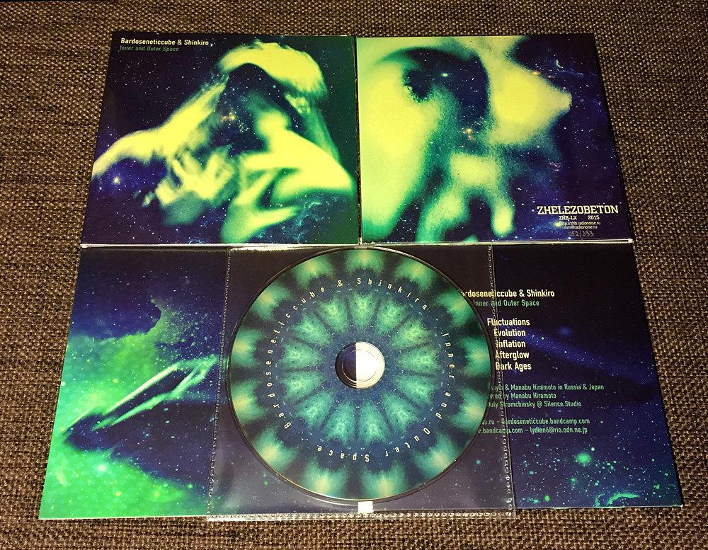BARDOSENETICCUBE & SHINKIRO - Inner and Outer Space  CD - 画像2