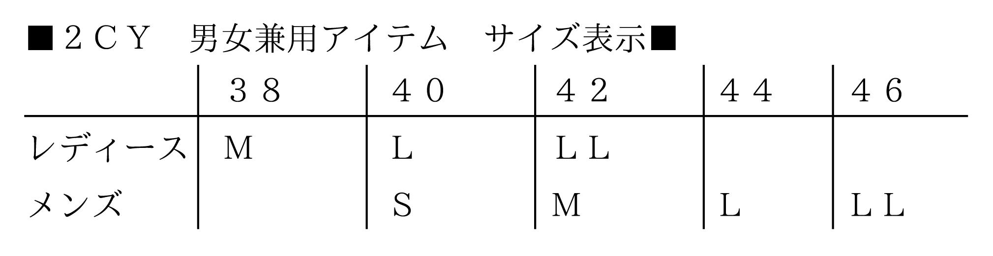 ゴルフプロ監修 紺花柄レディース半袖シャツ【日本製】18012