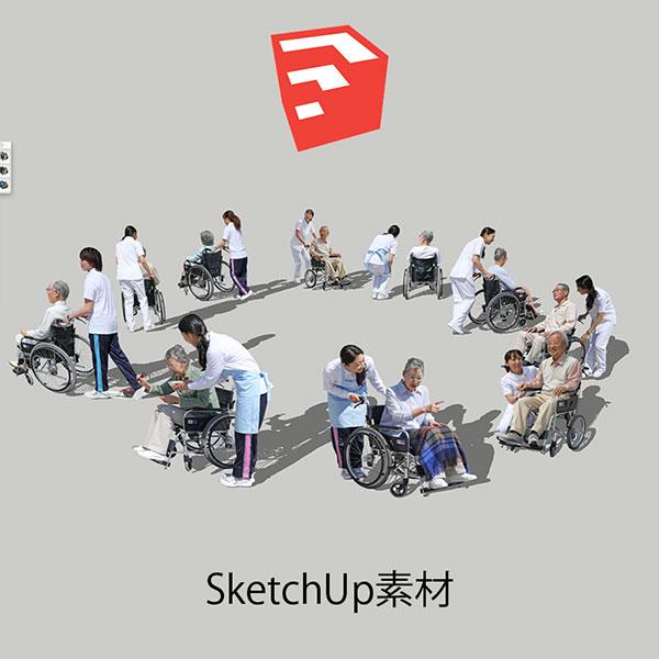 医療人物SketchUp素材10個 4p_set047 - 画像1