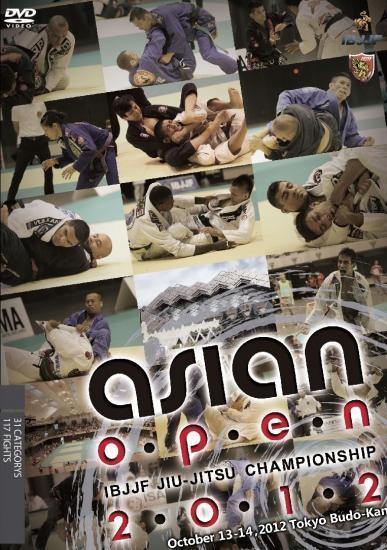 ブラジリアン柔術 アジアオープン選手権大会2012|ブラジリアン柔術試合