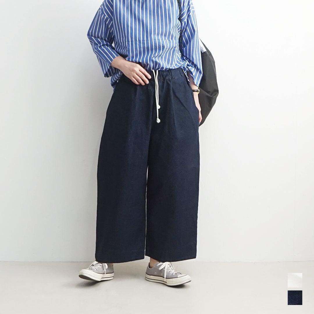 【再入荷なし】 have a good day ハブアグッドデイ Denim Volume pants デニムボリュームパンツ 【返品交換不可】 (品番hgd-090)