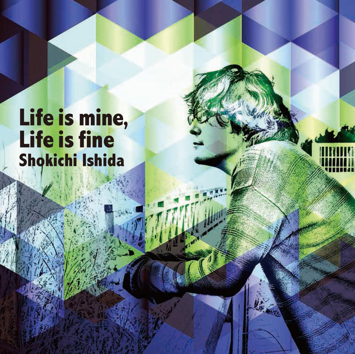 sat 009 life is mine life is fine 石田ショーキチ sat records