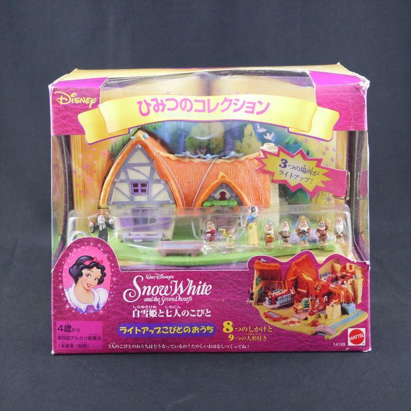 新品未開封 ディズニーライトアップ 白雪姫とこびとの家