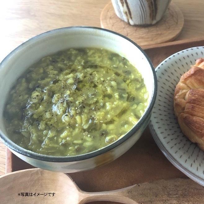 【送料無料】ムング豆カレー1+アロエヴェラ6パック! 腸内環境改善セットB