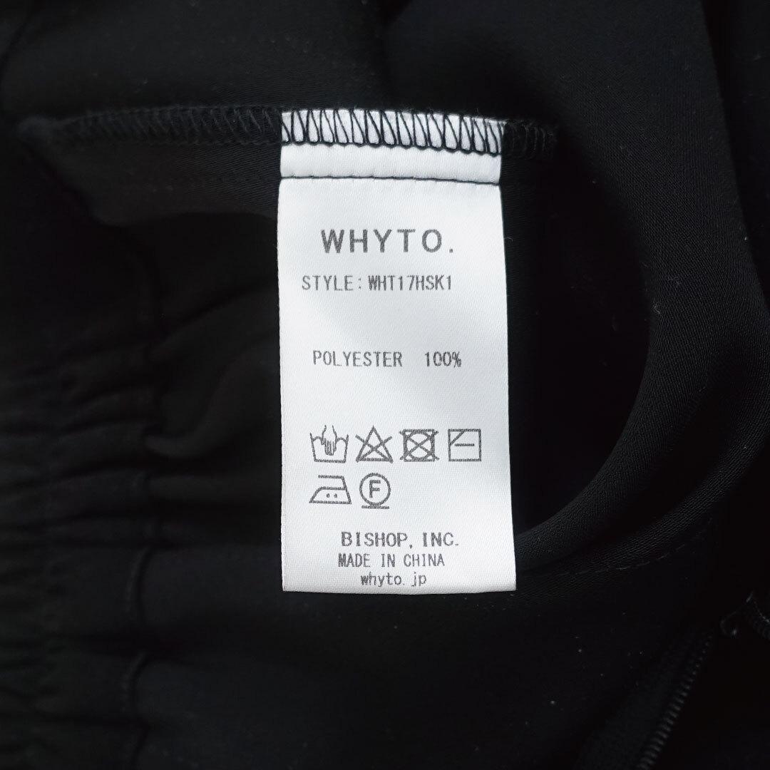 WHYTO. ホワイト ダブルクロスサテンスカート (品番wht17hsk1)