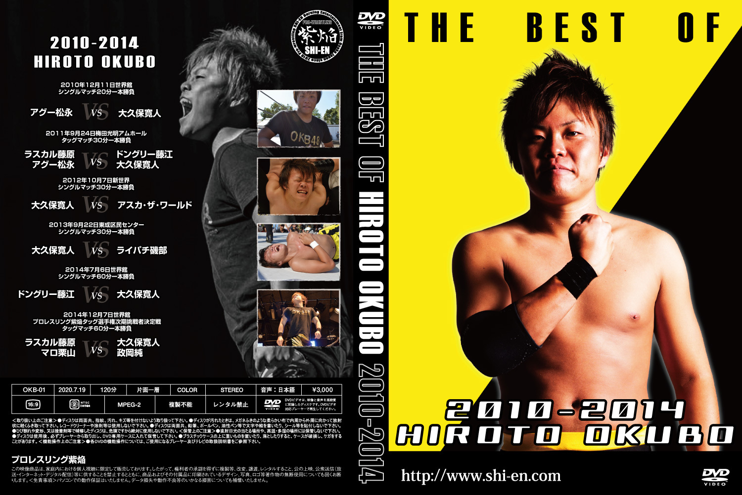 BEST OF THE 大久保寛人 2010-2014
