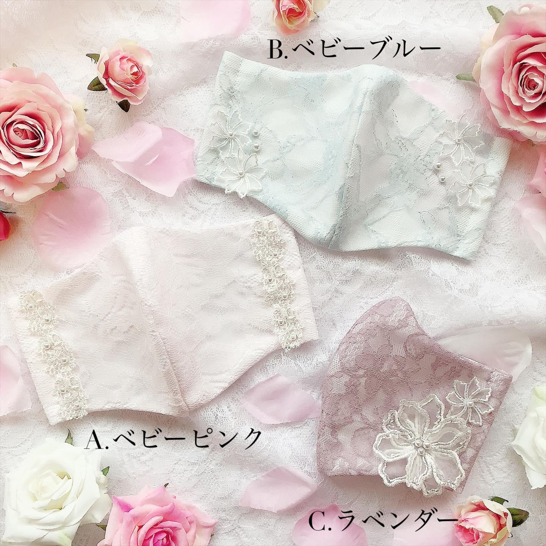 【11/20(金)21時より出品】手作りドレスマスク♡パステルカラー(大きめサイズ・お花付き)