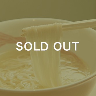 【Japanese Ramen Noodle Lab Q】新麦塩らぁ麺食べ比べセット (2食)