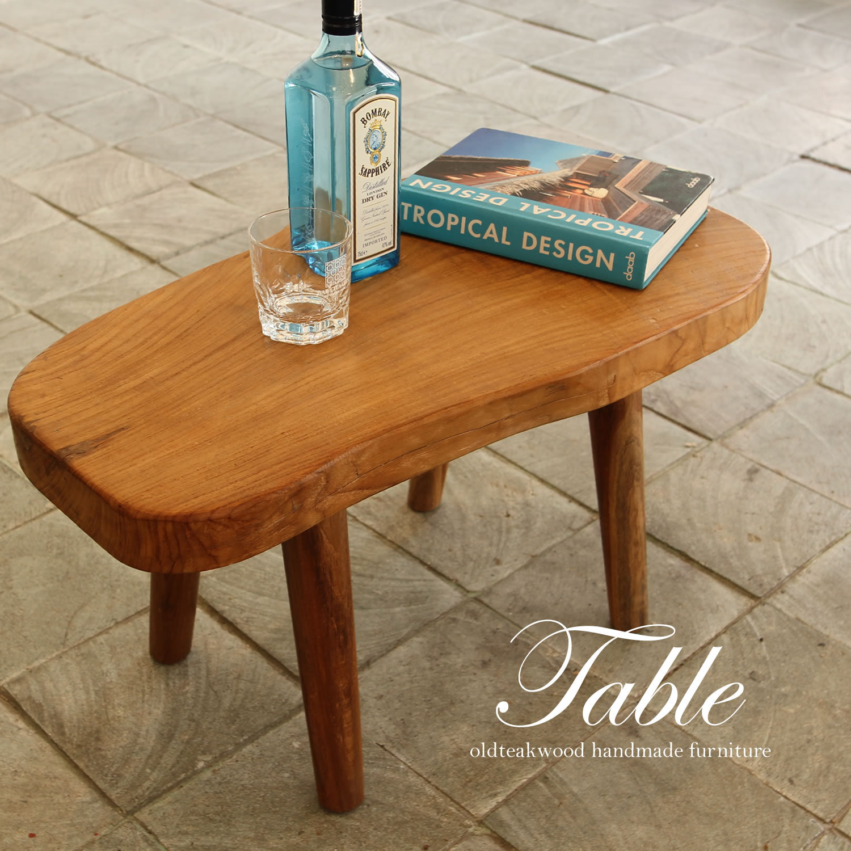 雲の様な形の柔らかい表情 無垢チーク材の一枚板テーブル 49-17 (木製ローテーブル・センターテーブル・ミニベンチ)